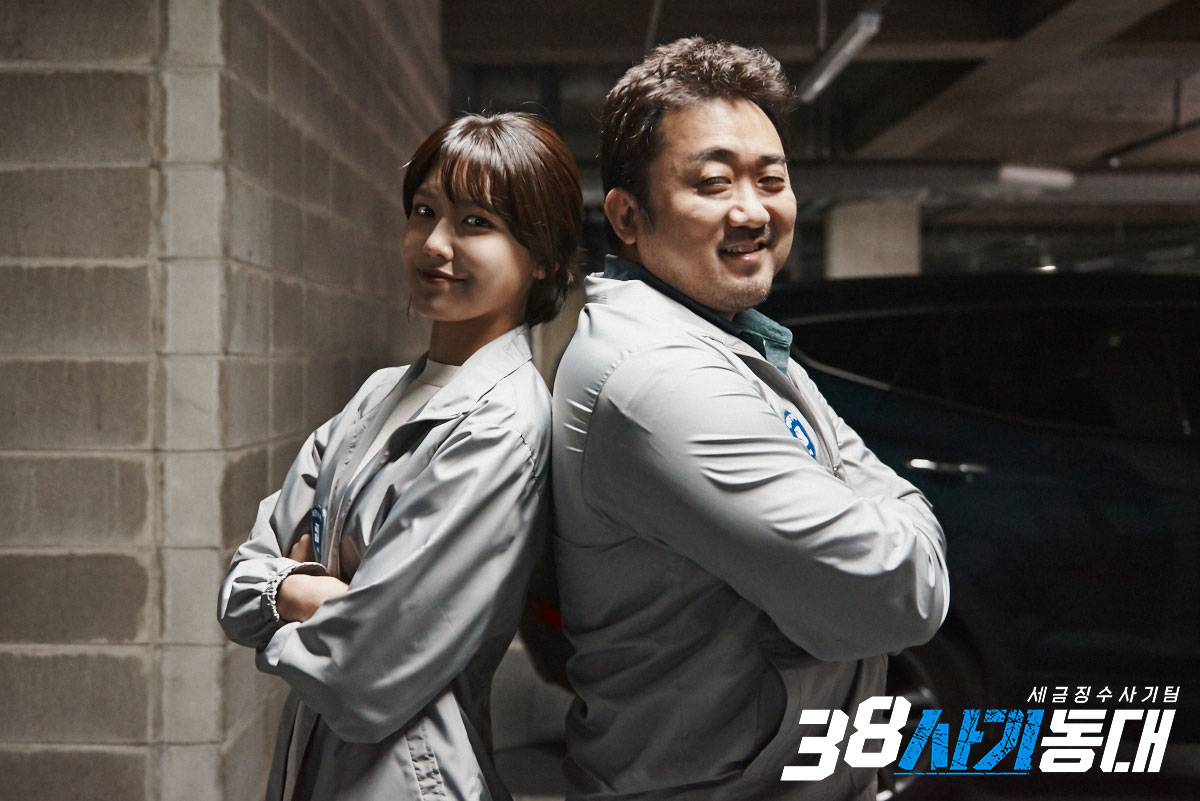 [韓劇] Tax Team 38 (38 사기동대) (2016) 8HVSREE5M3YJ2HLGVGAT